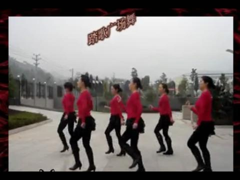 踏歌广场舞-《月亮之上》