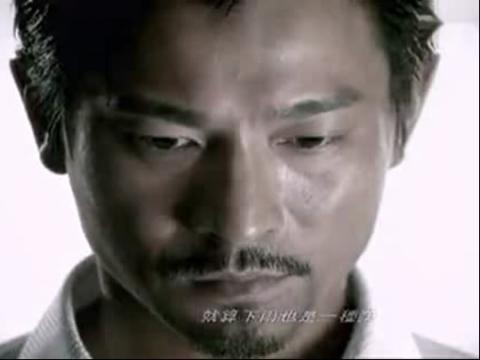 刘德华男人哭吧不是罪_刘德华男人哭吧不是罪_音乐CD_宝大洋