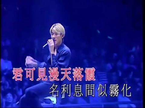 刘德华 浪子心声(99演唱会)图片