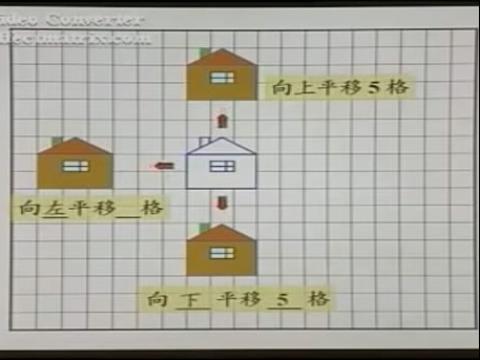 在方格中设计图形通过平移设计图案展示
