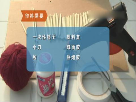 用一次性筷子做小水筒