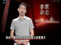视频列表 【频道】新闻直播室