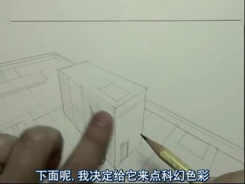 mark crilley漫画教程 场景-三点透视