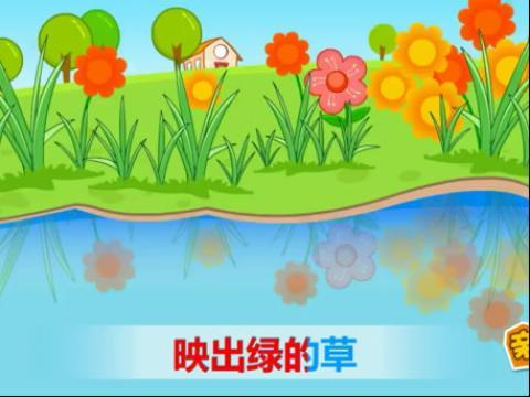 春天在哪里 亲宝儿歌