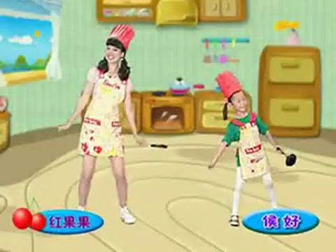 小小智慧树 智慧树 请你像我这样做 厨师操 儿童舞蹈