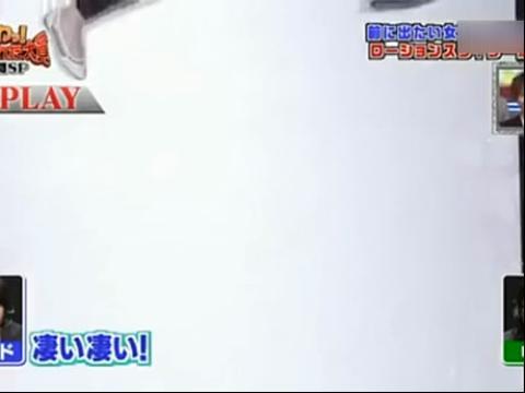 奇艺网 日本整人节目吓尿美女