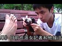 日本恋足男生台湾街头拍50名女性脚底
