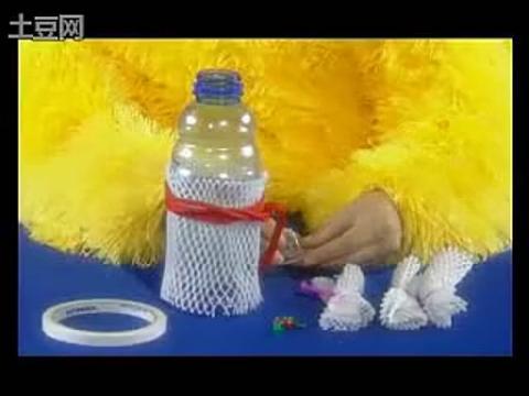 环保手工制作手工diy视频教程.水瓶娃娃