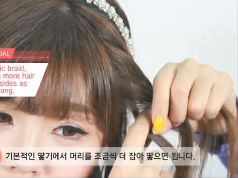 教你韩式新娘发型视频教程美发盘发