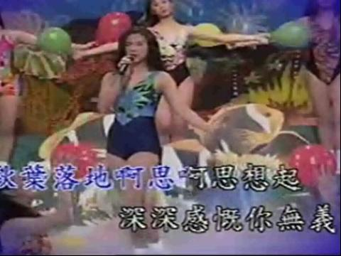 美女之歌 美女泳装伴舞歌曲