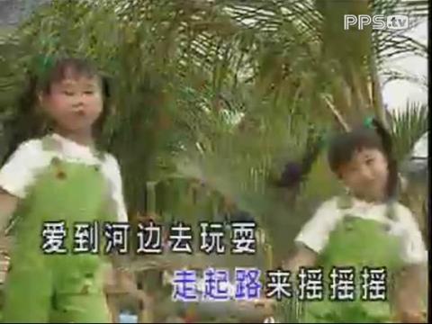 丑小鸭+母鸭带小鸭+儿童乐园