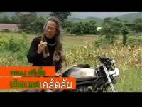 床吻戏片段 泰国 激情戏