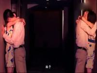 微电影《禁欲》激情吻戏