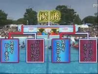 搞笑视频 日本泳装美女水泳大会