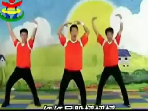 > > 十二生肖儿歌体操大图::儿歌十二生肖简谱歌词::儿歌十二生肖歌