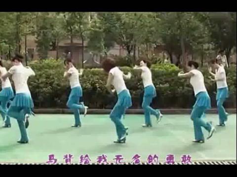 郑州广场舞:雕花的马鞍