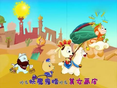 白龙马 幼儿童谣 儿歌动画动漫