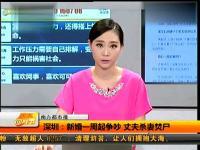 热门新闻直播室