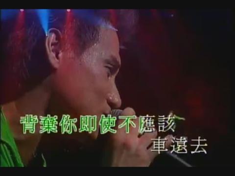 歌曲我的爱恋简谱