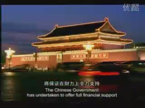 视频: 上海申博宣传片