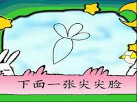 幼儿简笔画-纸飞机