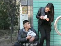 视频简介:最美女骗傻子的钱搞笑