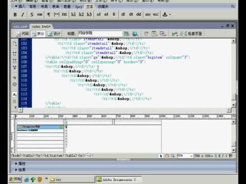 113.HTML手写代码