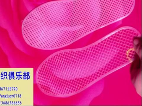 手工编织视频教程 八针斜格塑料麻花绣手工鞋垫