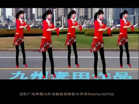 2013最新广场舞 北江美广场舞