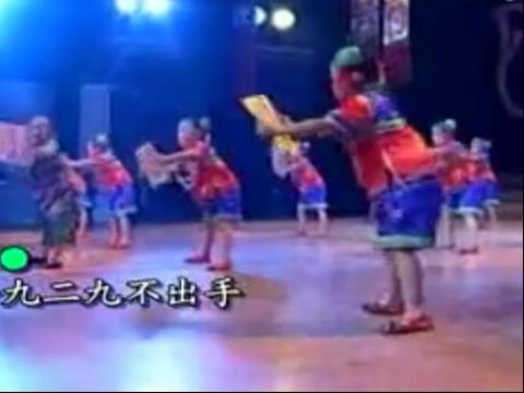 幼儿儿童舞蹈舞蹈教学视频儿童歌曲大全