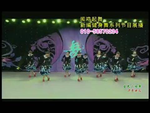 月亮女儿-杨艺2012广场舞