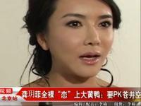 视频标签:性感美女艳舞爆乳美臀日本女优