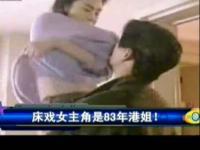 美女看点:新水浒激情床戏