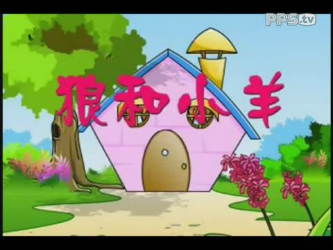 儿童绘本故事《小公鸡和小鸭子》—创意—中搜图片