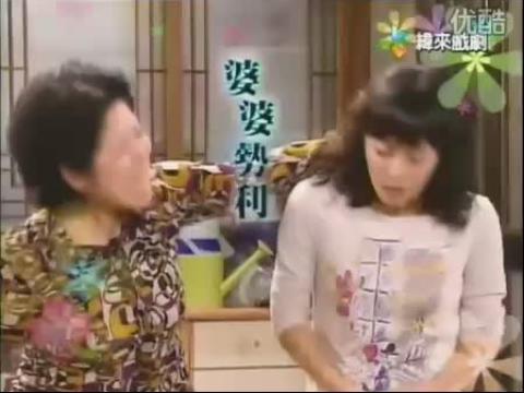视频: 緯來 小媳婦與少奶奶