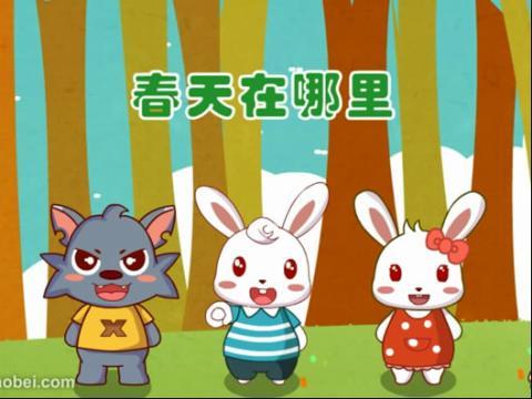兔小贝儿歌-04-春天在哪里