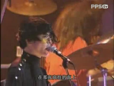 【★beyond黄家驹-大地(live)  】 (分享自