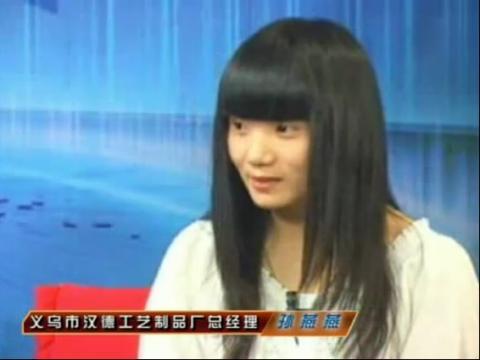 创业者:80后小美女孙燕燕初中生借钱网上创业