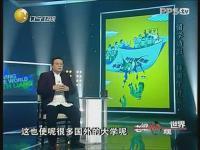 PPS视频:老梁观世界20121116 老梁观世界东北乔四爷