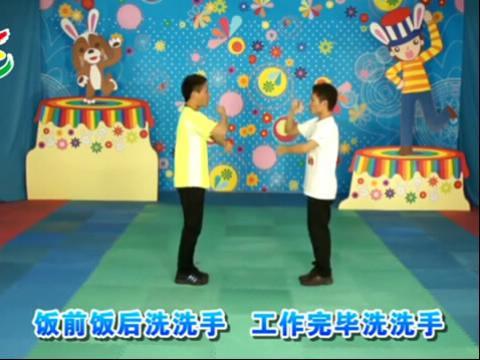 世界 舞蹈/收起幼儿舞蹈 林老师的舞动世界《大家来洗手》...