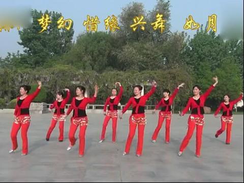 广场舞 印度美女 减肥舞