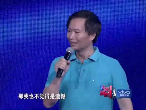 pps视频:新一期《非诚勿扰》,张富源现场给心动女生徒手整形惊