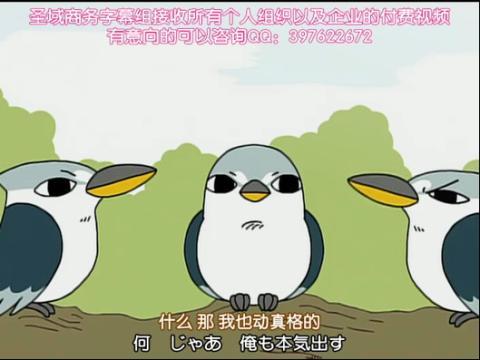 鸭子带字图片大全可爱
