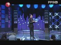 PPS视频:今晚,80后脱口秀 20130203 王自健与陈嘉桦彪戏过招