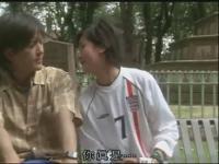 PPS视频:我老婆未满18岁【高清】- 800KU