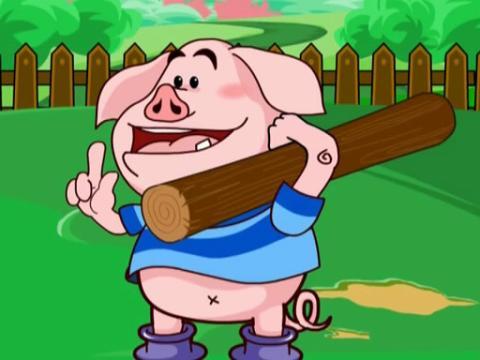 三只小猪锯木头