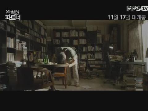 完美搭档韩国_视频在线观看-爱奇艺搜索
