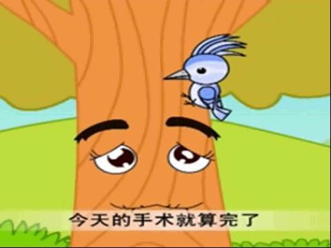儿童故事-宝宝故事大全之小苹果树请医生