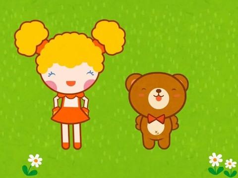 贝瓦动物儿歌-12-洋娃娃和小熊跳舞图片