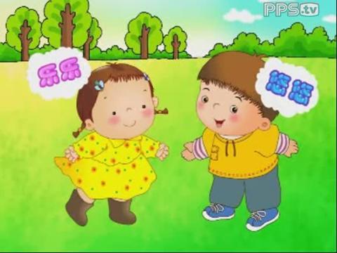 幼儿画报2011年02月份01
